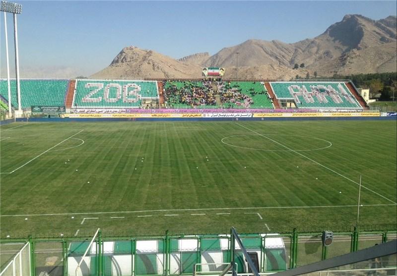ورزشگاه فولادشهر